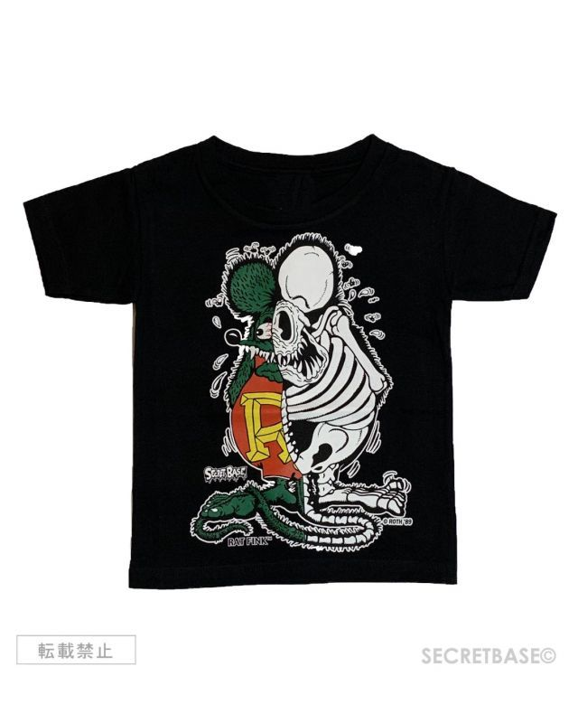 画像1: RAT FINK x SECRETBASE Original X-Ray Kid's T-shirts BLACK (1)