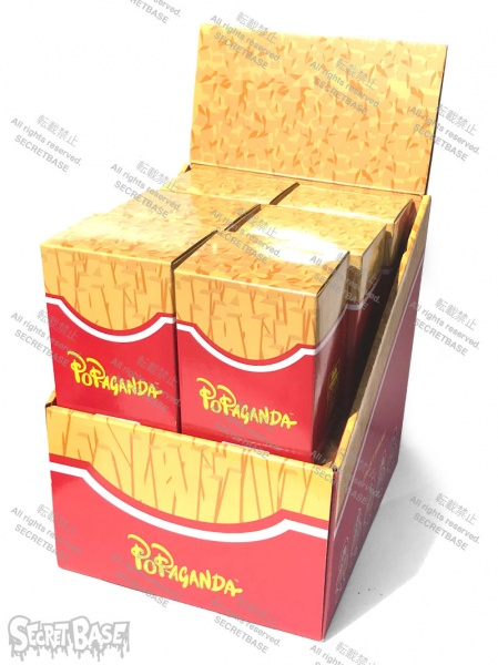 画像1: MC SUPERSIZED MINI Figure 1 Box set (12pack RESTOCKED) (1)